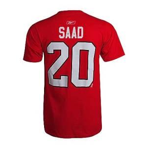 Saad Jersey